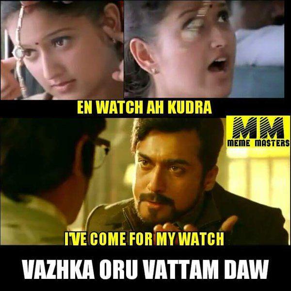 Tamil Movie Memes