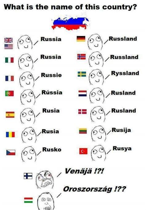 Russian Language Memes