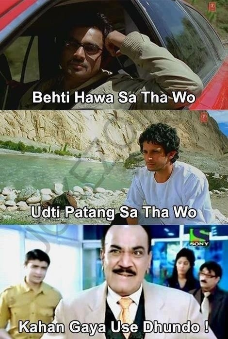 Bollywood Movie Memes