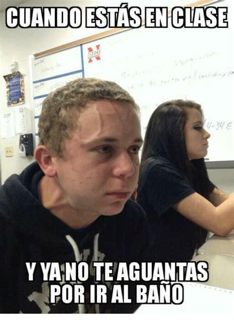 Fotos En El Bano Memes.Bano Memes