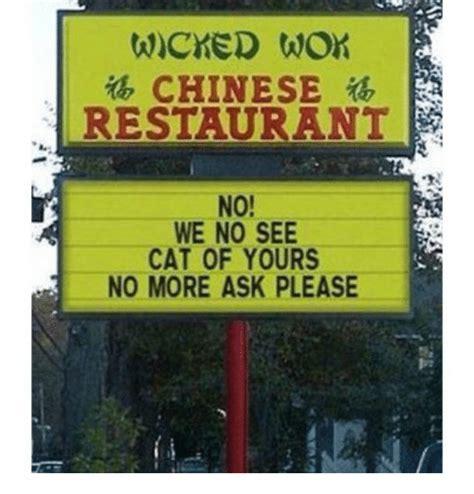 golden dragon restaurant meme