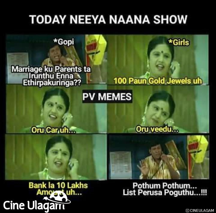 Neeya Naana Dowry Memes